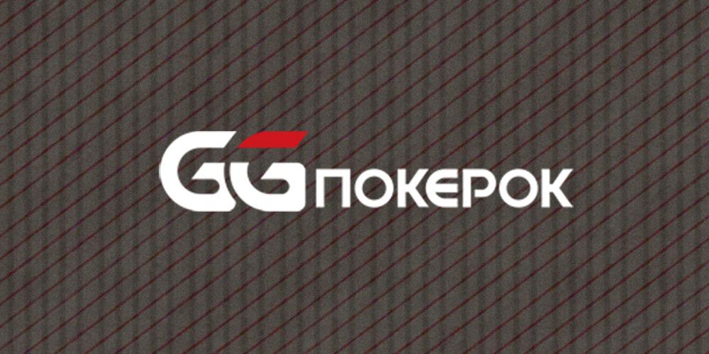 Обзор рума PokerOK.