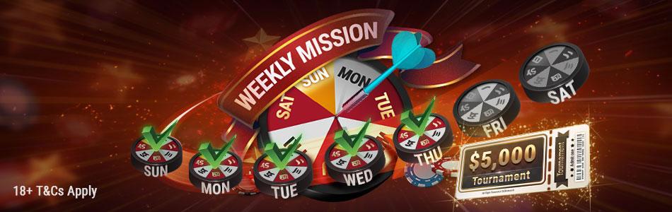 Еженедельные миссии.