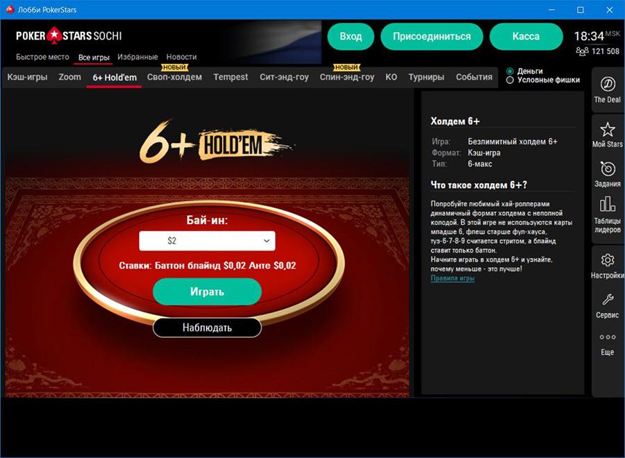рейтинг покер онлайн на реальные деньги